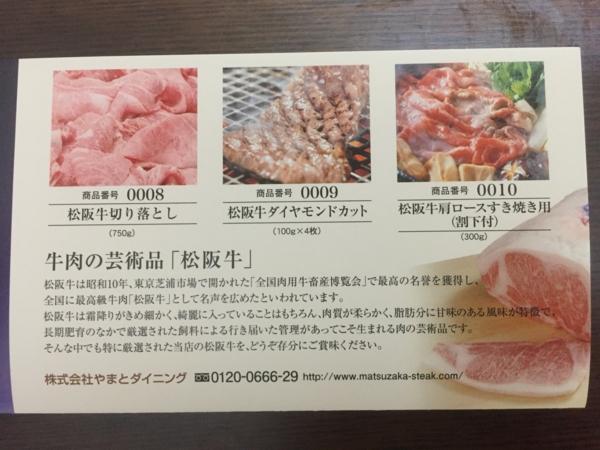f:id:yamama48:20170514132552j:plain