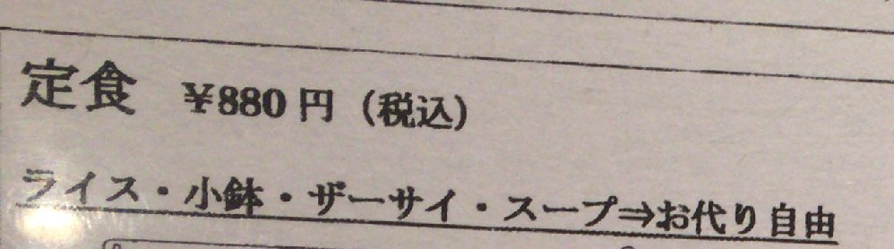 f:id:yamama48:20170514201251j:plain