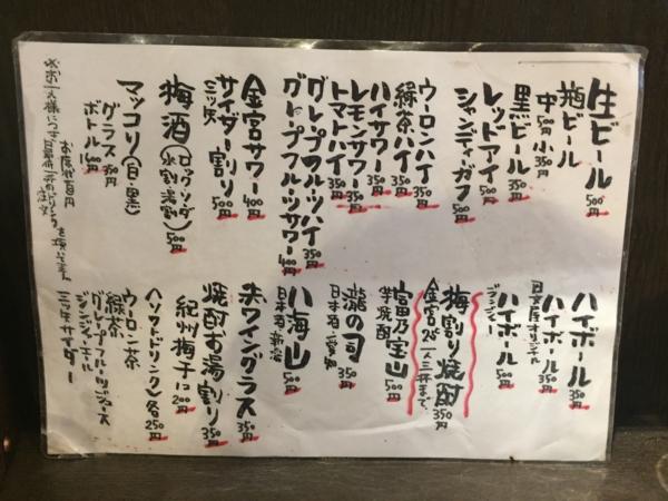 f:id:yamama48:20170515082140j:plain