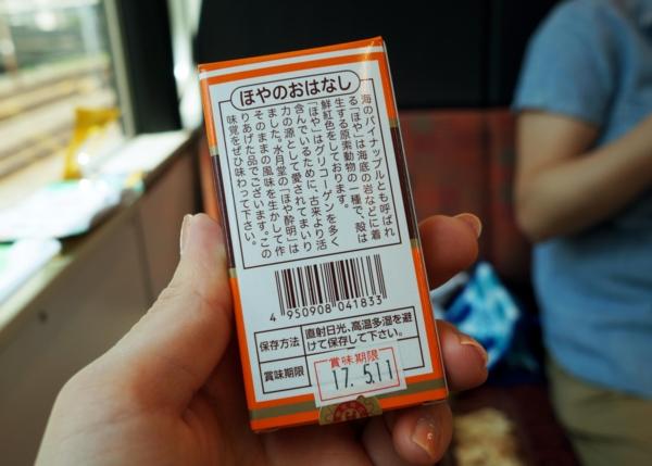 f:id:yamama48:20170520204322j:plain