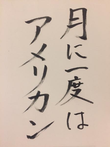 f:id:yamama48:20170523224721j:plain