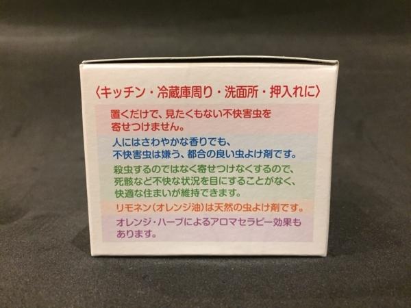 f:id:yamama48:20170609083020j:plain