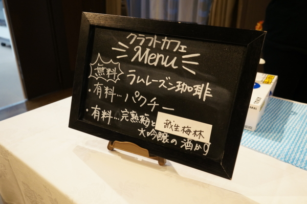 f:id:yamama48:20170615065940j:plain