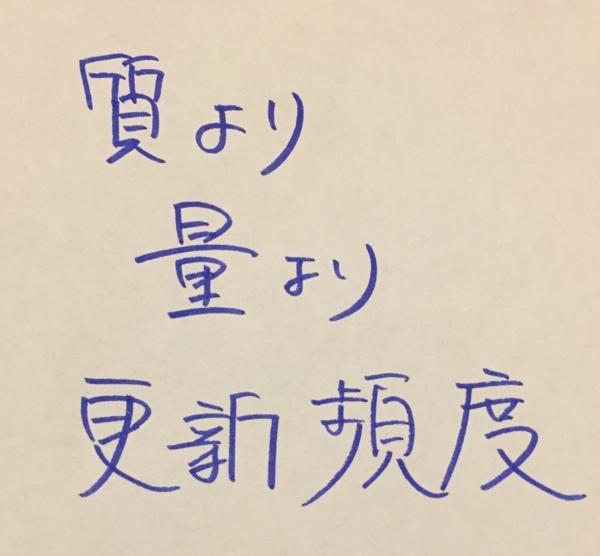 f:id:yamama48:20170618184503j:plain