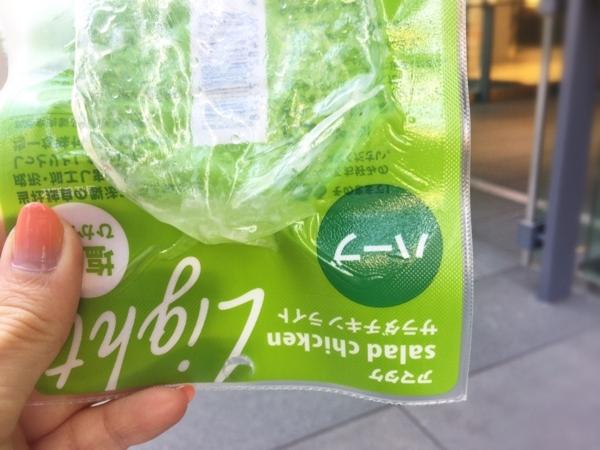 f:id:yamama48:20170619173633j:plain