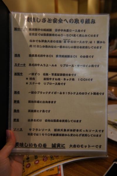 f:id:yamama48:20170622075519j:plain