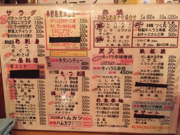 f:id:yamama48:20170625080511j:plain