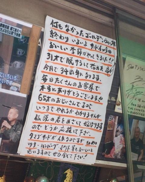 f:id:yamama48:20170625172243j:plain