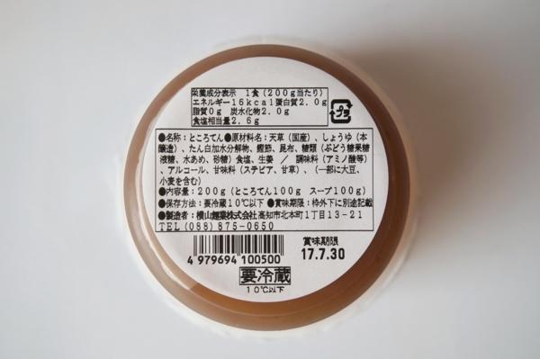 f:id:yamama48:20170707144116j:plain