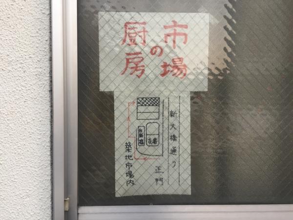 f:id:yamama48:20170708175512j:plain