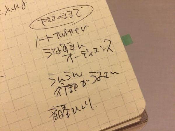 f:id:yamama48:20170717200223j:plain