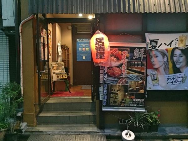 f:id:yamama48:20170719063125j:plain