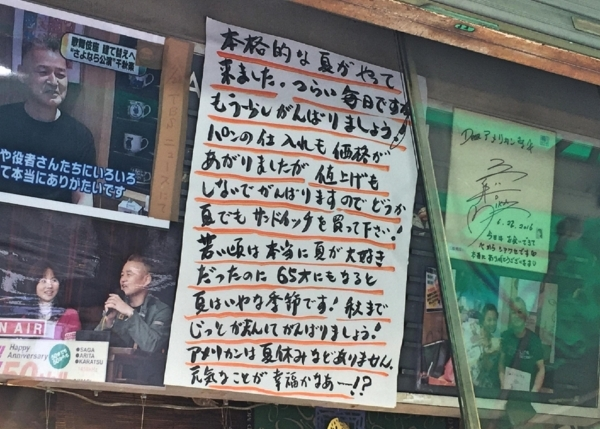 f:id:yamama48:20170726222519j:plain