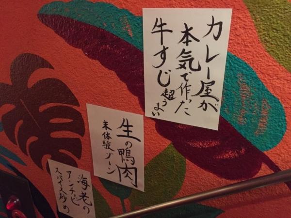 f:id:yamama48:20170801061947j:plain