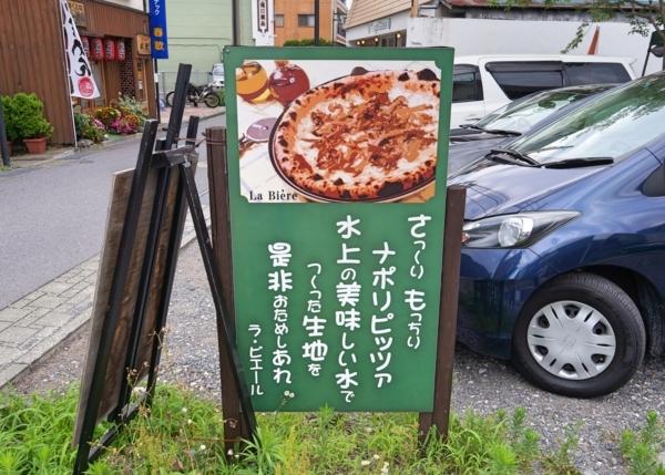 f:id:yamama48:20170801215305j:plain