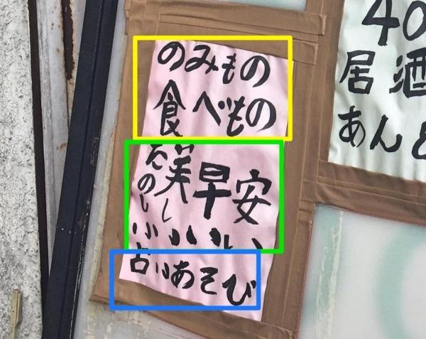f:id:yamama48:20170806152828j:plain
