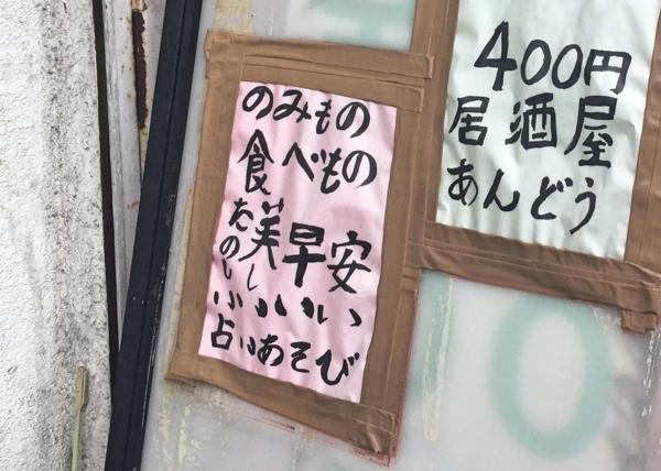 f:id:yamama48:20170806152834j:plain