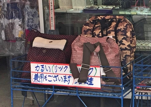 f:id:yamama48:20170806153010j:plain