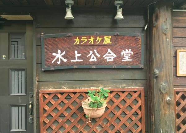 f:id:yamama48:20170806153029j:plain