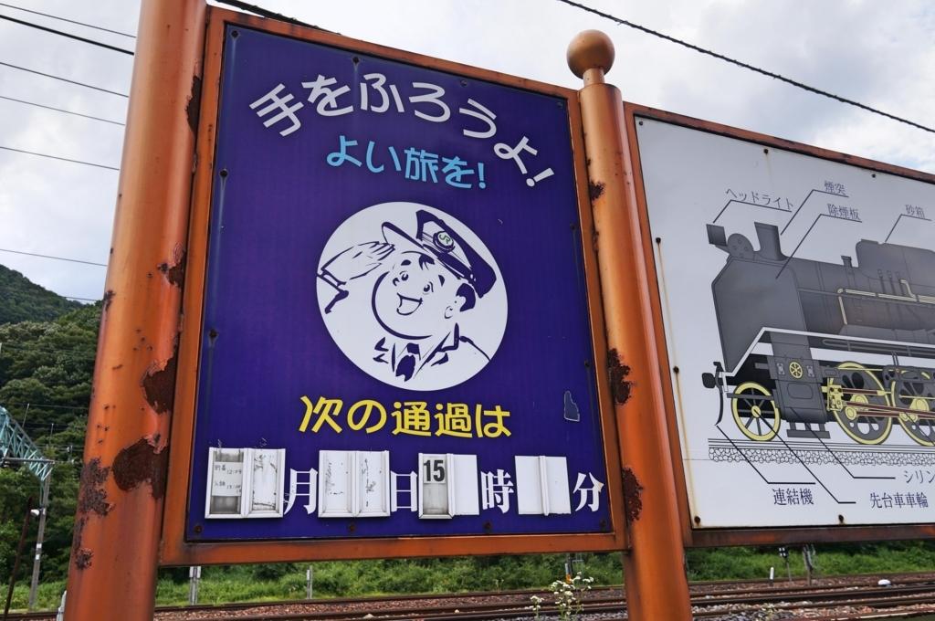 f:id:yamama48:20170809122523j:plain
