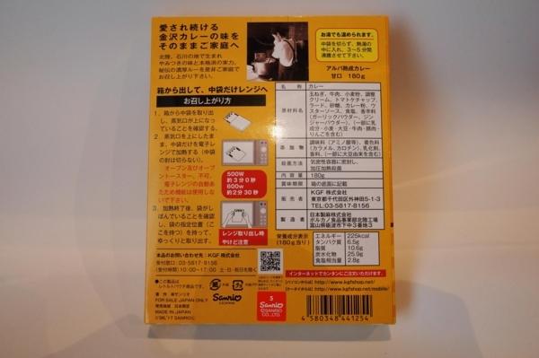 f:id:yamama48:20170812071641j:plain