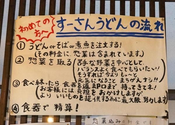f:id:yamama48:20170817232653j:plain