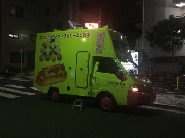 f:id:yamama48:20170819222920j:plain