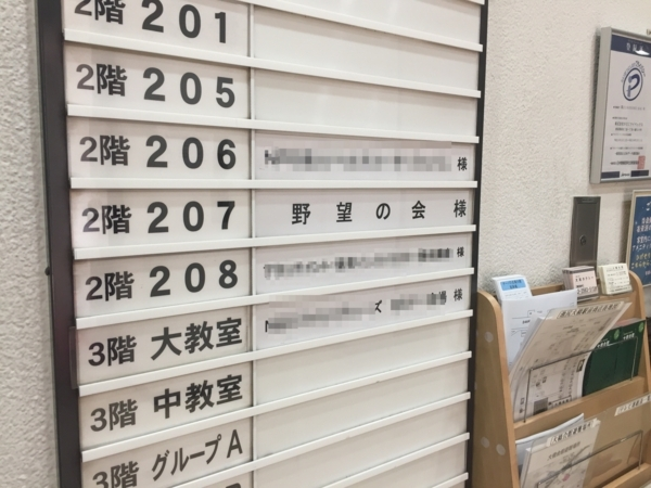 f:id:yamama48:20170909195826j:plain