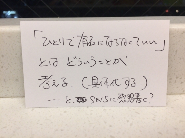 f:id:yamama48:20170909200142j:plain