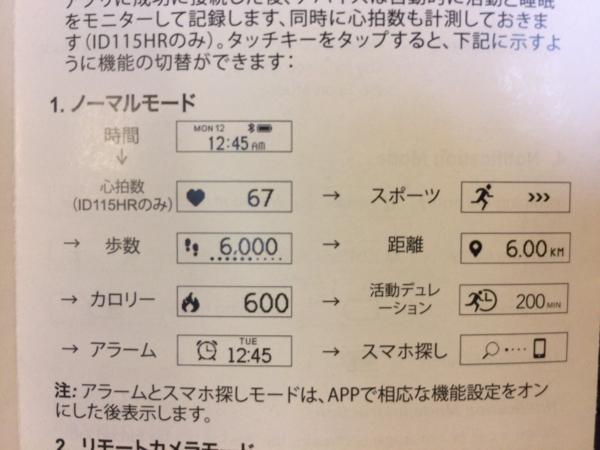 f:id:yamama48:20170922110029j:plain