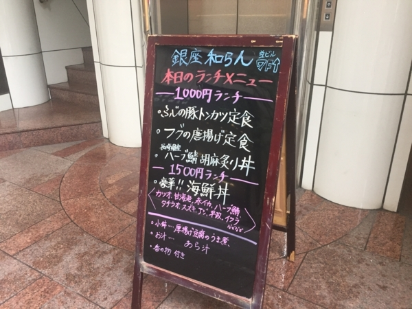 f:id:yamama48:20170922112418j:plain