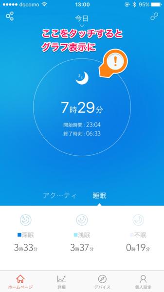 f:id:yamama48:20170926132450p:plain