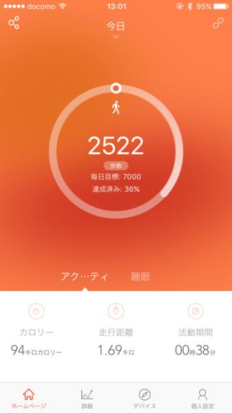 f:id:yamama48:20170926132506p:plain