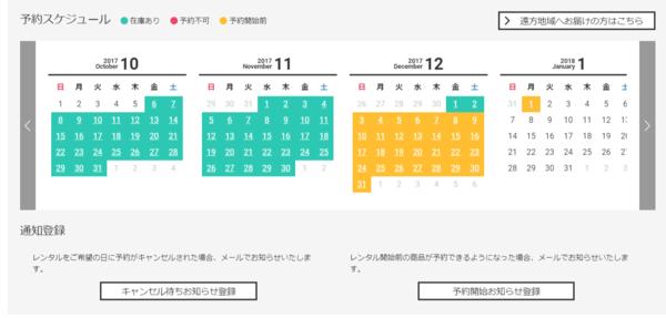 f:id:yamama48:20171004075539p:plain
