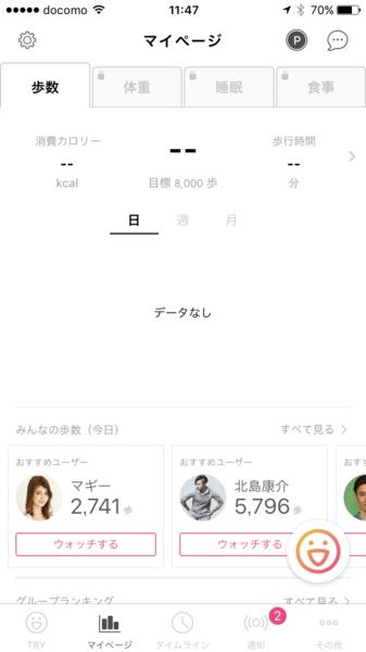 f:id:yamama48:20171012085911p:plain