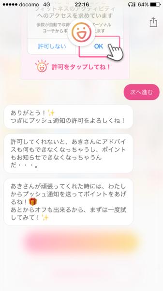 f:id:yamama48:20171012085915p:plain