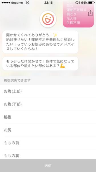 f:id:yamama48:20171012085920p:plain