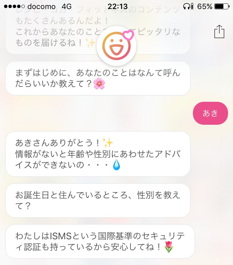 f:id:yamama48:20171012122823j:plain