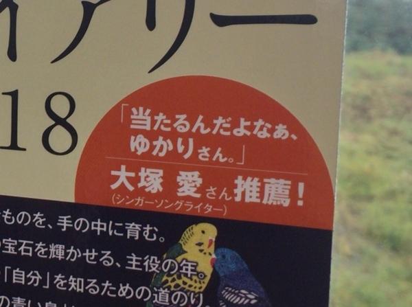 f:id:yamama48:20171020120627j:plain