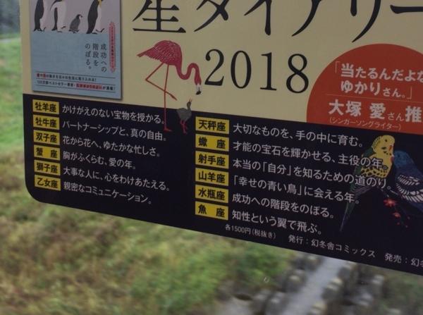 f:id:yamama48:20171020184534j:plain