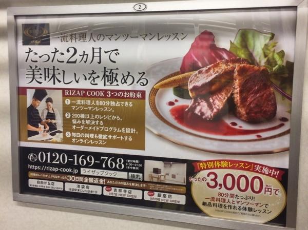 f:id:yamama48:20171025123712j:plain