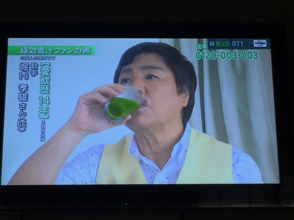 f:id:yamama48:20171108212225j:plain