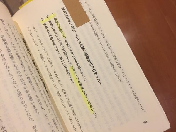 f:id:yamama48:20171110211351j:plain