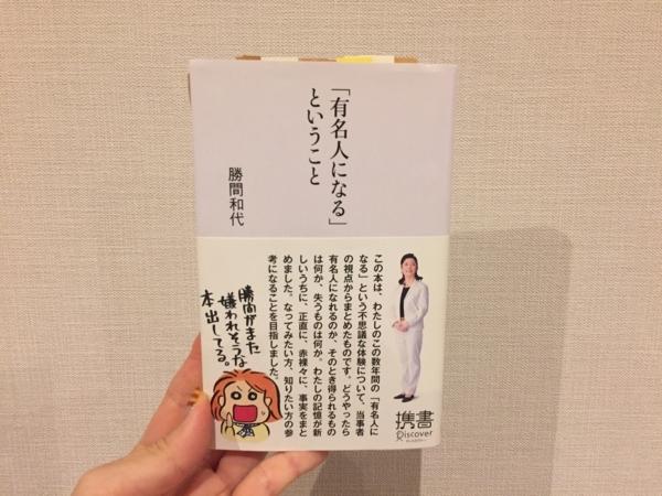 f:id:yamama48:20171110211400j:plain