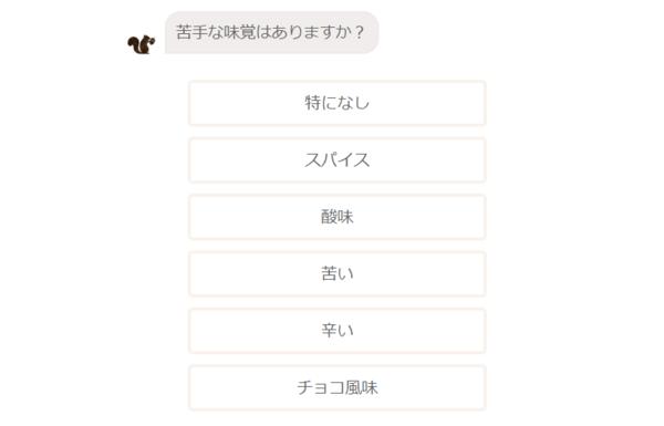 f:id:yamama48:20171111083206p:plain