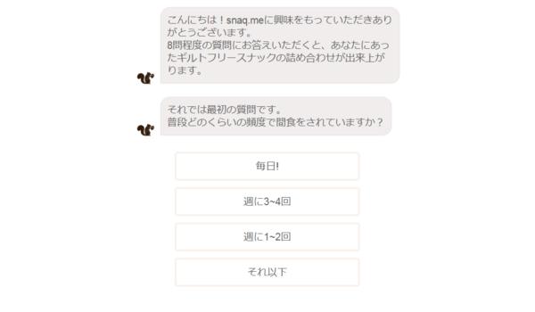 f:id:yamama48:20171111083228p:plain