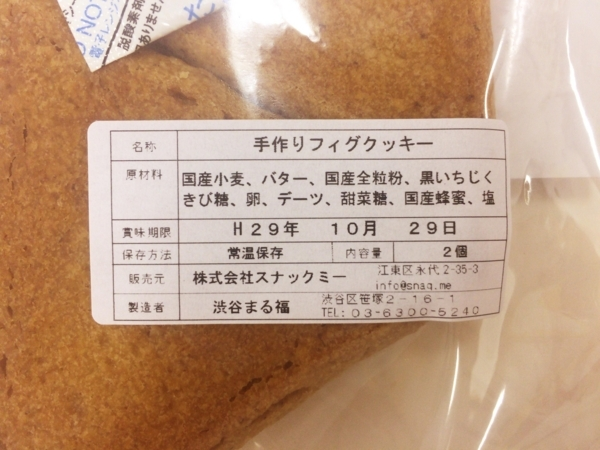 f:id:yamama48:20171111083258j:plain