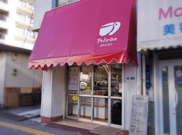 f:id:yamama48:20171126182955j:plain