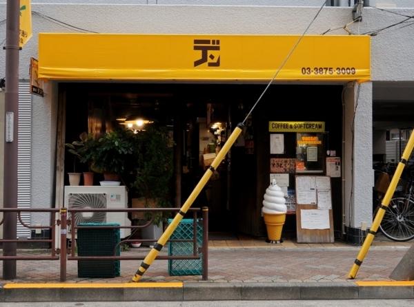 f:id:yamama48:20171220122730j:plain