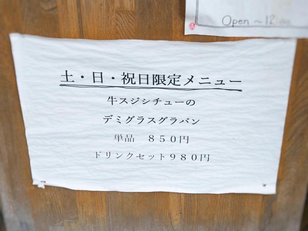f:id:yamama48:20171220130633j:plain